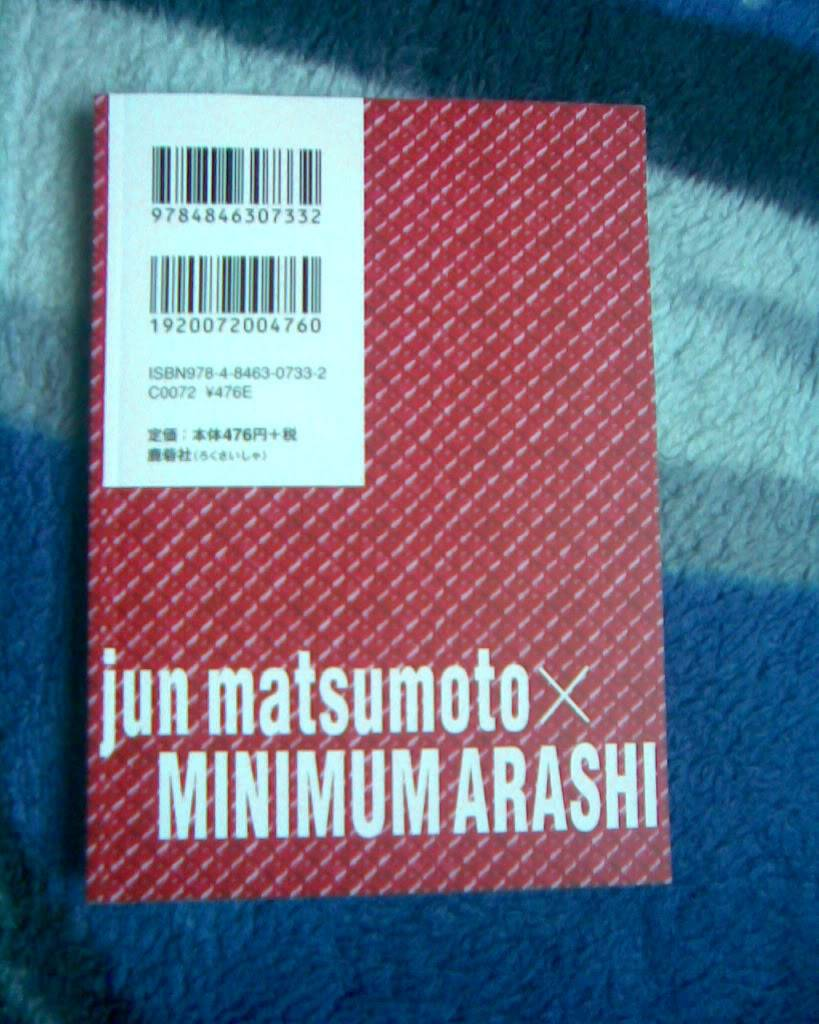 cadou din Japonia :3 Imag119