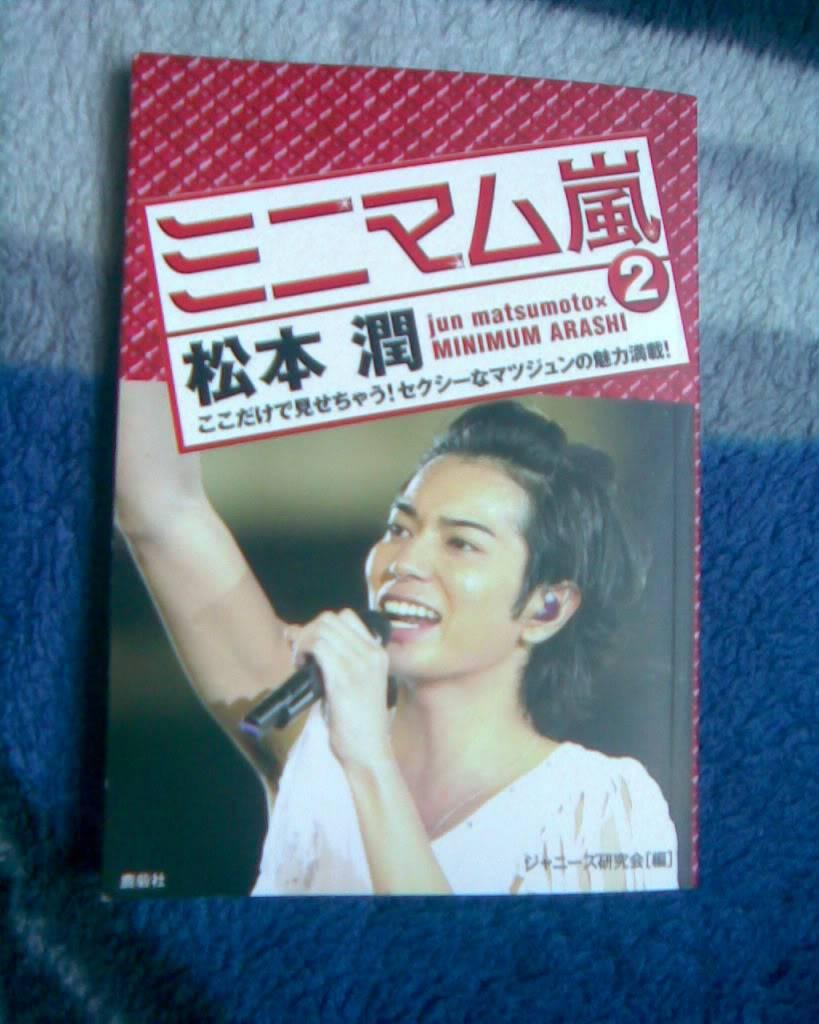 cadou din Japonia :3 Imag120