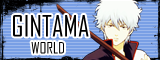 Gintama World Boton