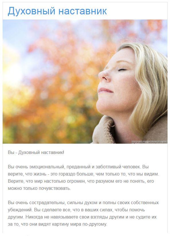 САЙКОЛОДЖИ… Сайкология  -4))) - Страница 6 De54c25ca0fbf21e78a63afb5921bb62