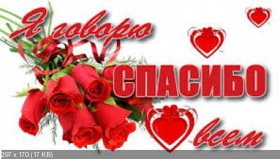 Поздравляем с Днем Рождения Ольгу (ОлиВия) Fb21511ae2ba7f0b49809cbb2ada0905