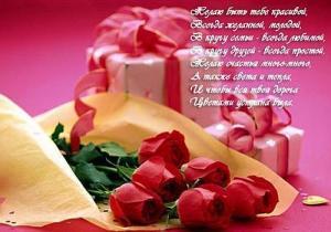 Поздравляем с Днем Рождения Марию (Swat) A6105cb19fed62ffc46fee7ab9e73617