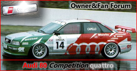 Audi 80 Competition Forum