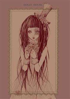 Ilustración: Misagi Yoko Yoko2