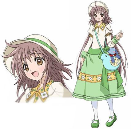Ficha de Kobato Kobato
