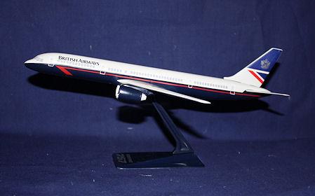 Vand machete avioane civile (multe raritati) B757BA