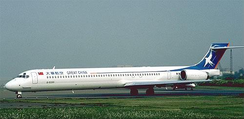 Vand machete avioane civile (multe raritati) - Pagina 2 MD90China2
