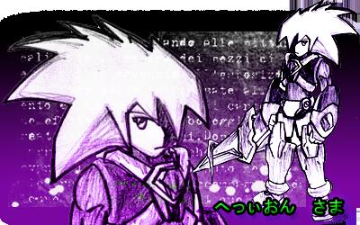 ''divercion en la mente de Yugi'' FirmaZero_K3