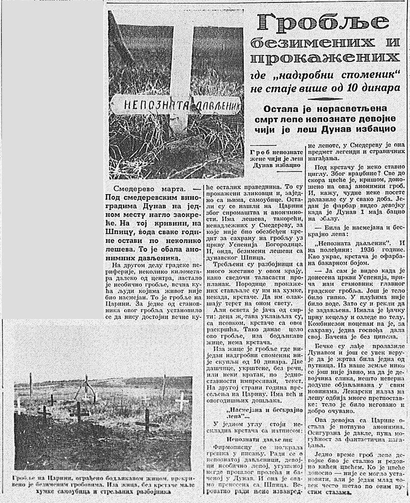 Yugopapir P_2689_1937_03_19_007_zpslpwvzuxh