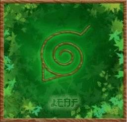 Konohagakure Squads Symbol-Konoha_zps9mrt1eew