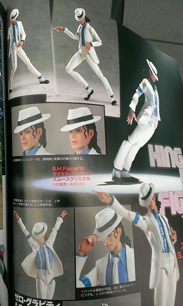 "Figura ""Smooth Criminal"" de Bandai SHFIGUARTS_MICHAEL_JACKSON_SMOOTH_CRIMINAL_3_SEPT2014_BANDAI_4500"