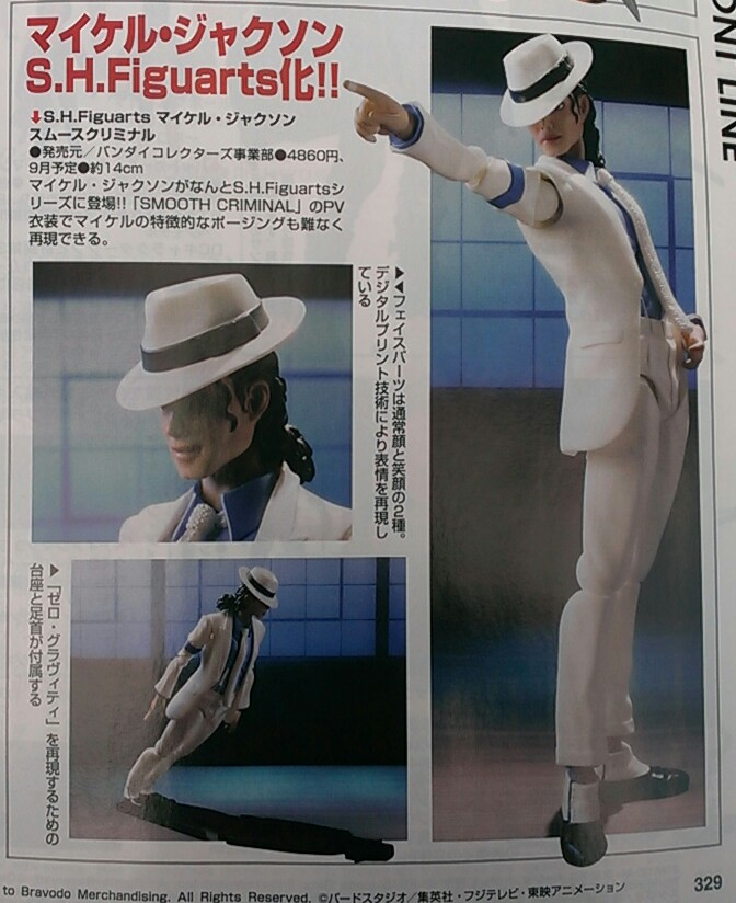 "Figura ""Smooth Criminal"" de Bandai SHFIGUARTS_MICHAEL_JACKSON_SMOOTH_CRIMINAL_4_SEPT2014_BANDAI_4500"