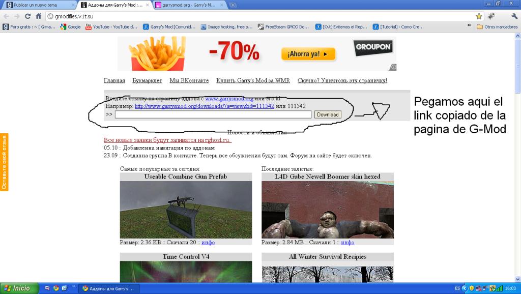 Nueva pagina para descargar addons ImagenesG-Mod4