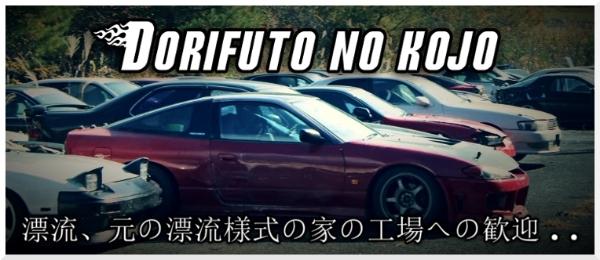 Akihiro's Garage   ドリフトの工場 1edd689d-8348-46d6-9c86-e14dbe688244_zpsqtyf0qpj