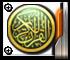 فلاشات اسلاميه