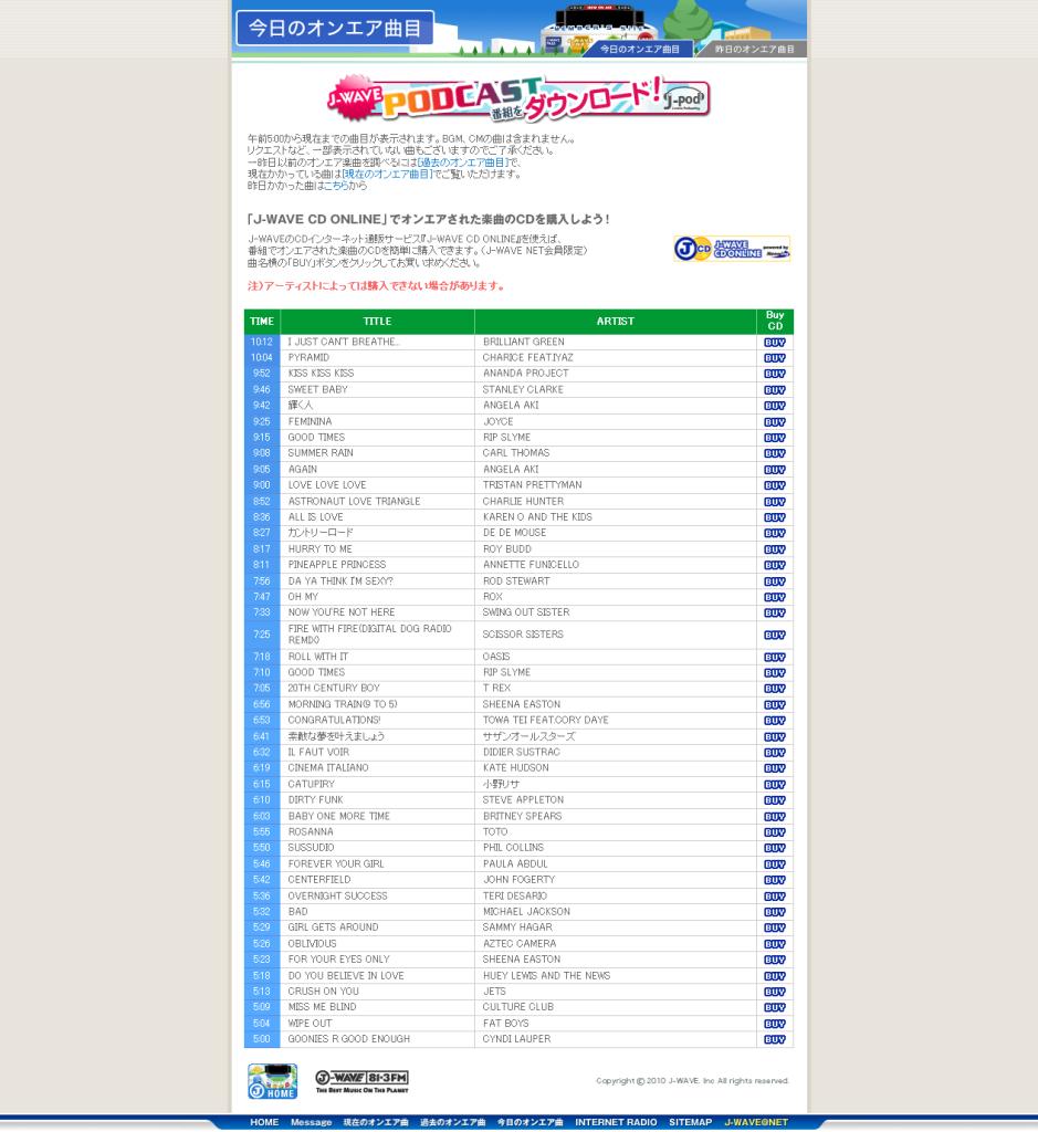 [7/29] J-WAVE & fm802 『I Just Can't Breathe...』首度公開! _20100729091804