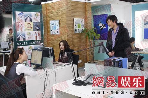 [Thông Tin Phim]Cà Phê Đắng - Hồ Ca 5UNG20V400B70003