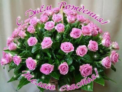 Поздравляем с Днем Рождения Марию (Swat) C5d4367d2febcbfafb2004565583be9f