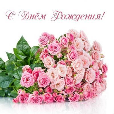 Поздравляем с Днем Рождения Наталью (NaTaLkA35) 8eb22853598b3a31794a949fd6fa234a
