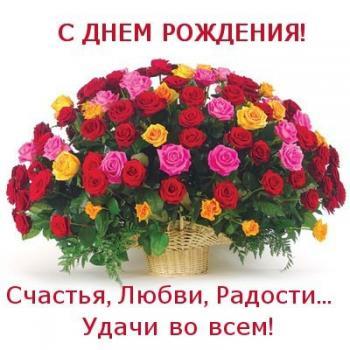 Поздравляем с Днем Рождения Лилию (Лилия Давыдюк) 78787fc85ca7bd6730bca091966b7b64