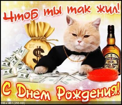 Поздравляем с Днем рождения Дилик (dilik73) 982b521cb34f586b49d3a8915bbfea7d