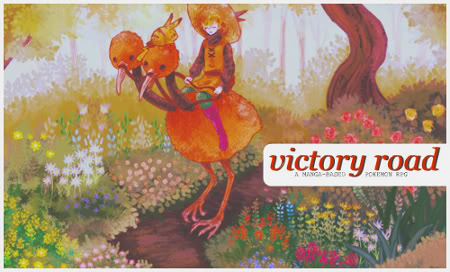 Victory Road Ad