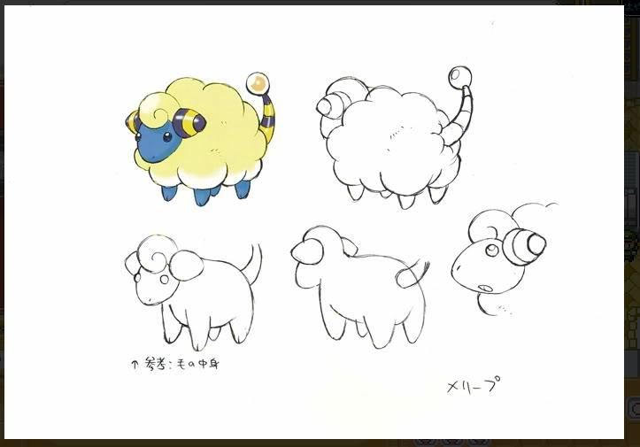 Pokémons différents que vous le pensiez Mareep