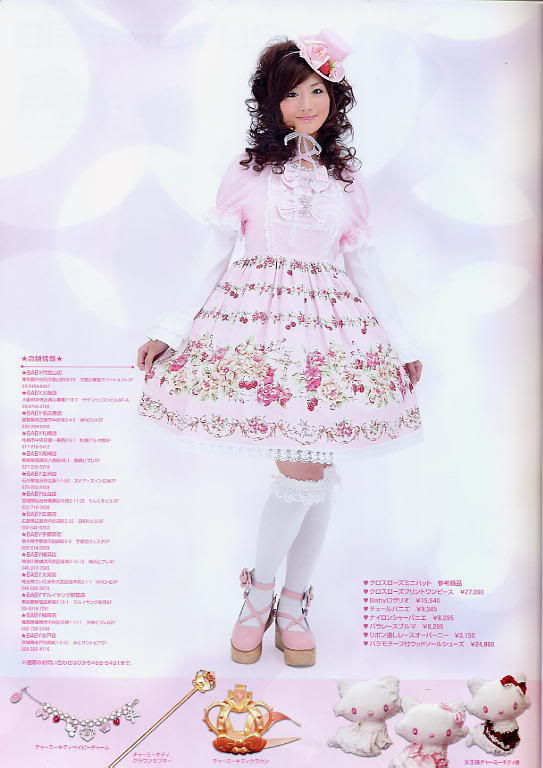Sweet, amarori, deco lolita App00029as