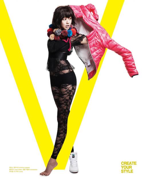 'Soi' style của 3 kiều nữ hot nhất xứ Hàn 20a3