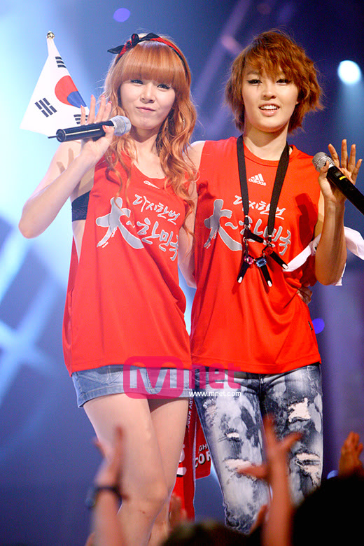 [PERF][17.06.10] World Cup Event (update #2,#3) 162904