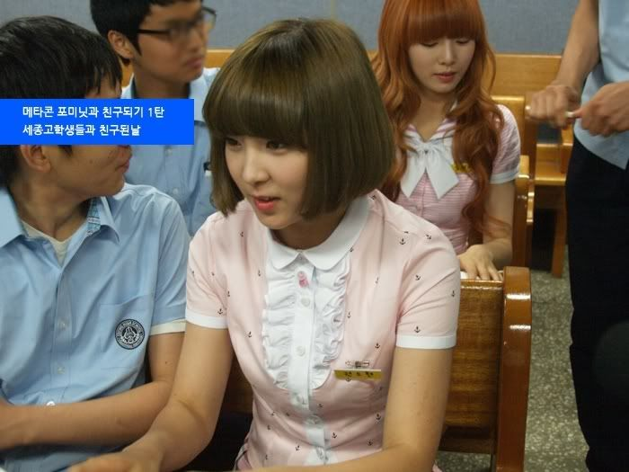 [OTHER][20.06.10] Recording for MTV 4minute's friend day part 2 2010-06-08203200