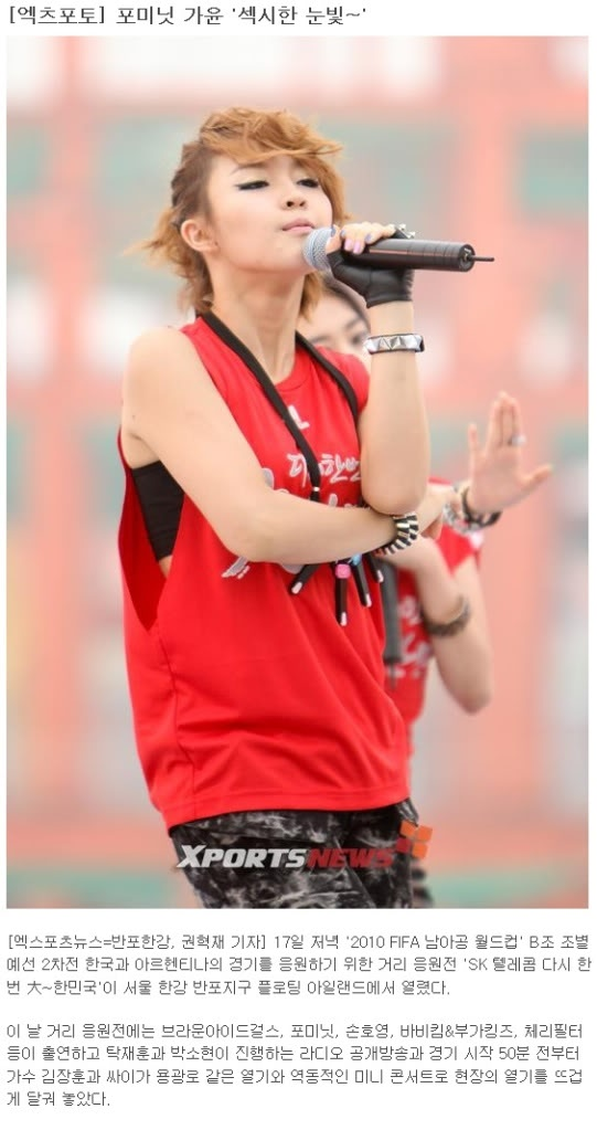 [PERF][17.06.10] World Cup Event (update #2,#3) 2010-06-22011320