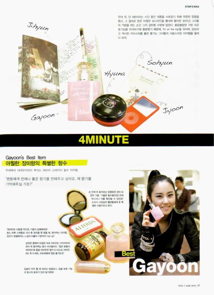 [OTHER] Inkigayo Magazine 29274516