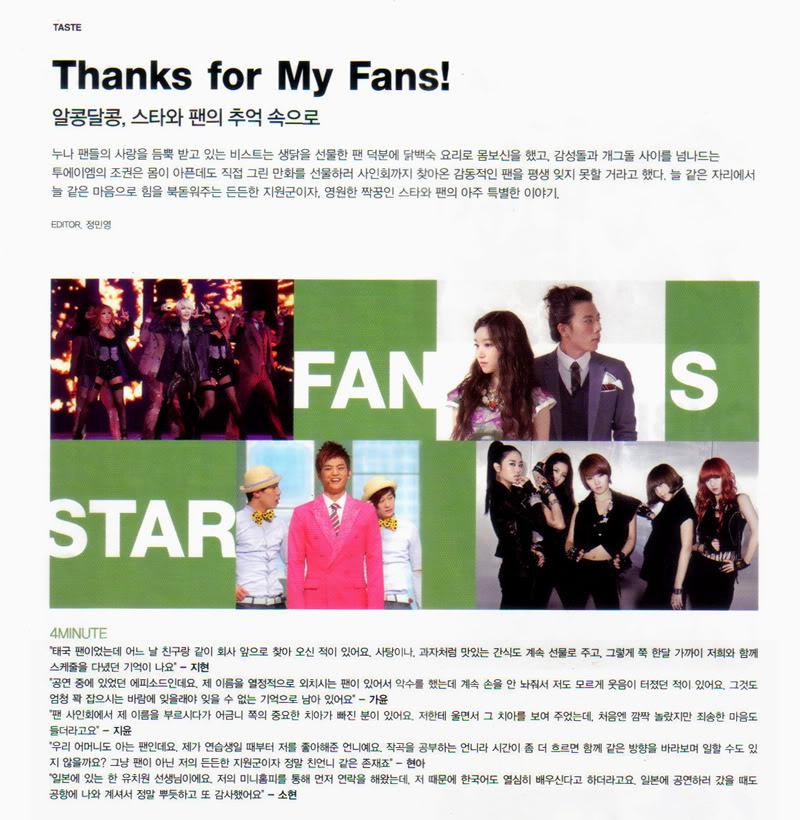 [OTHER] Inkigayo Magazine 42851820