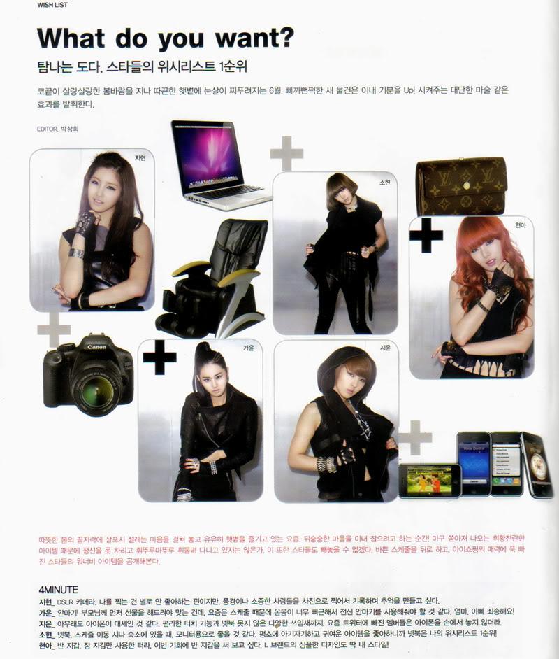 [OTHER] Inkigayo Magazine 46574839