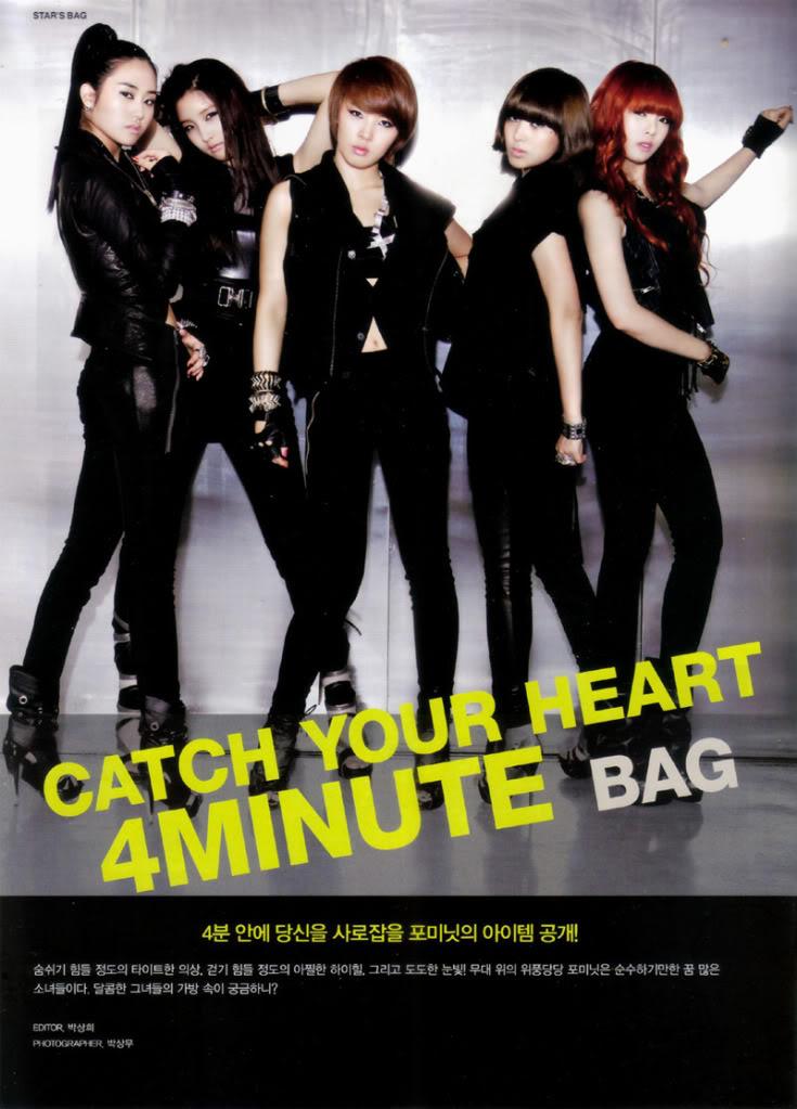 [OTHER] Inkigayo Magazine 99450212