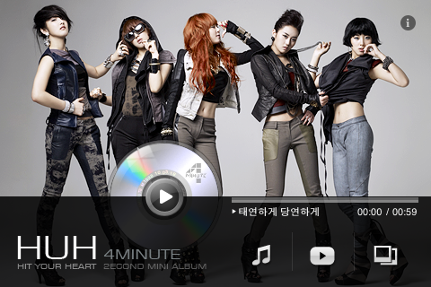 [CAPS] 4Minute HUH iPhone app IMG_0746