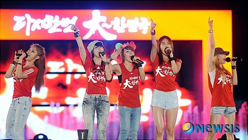 [PERF][22.06.10] Concert to cheer on Korea against Nigeria at 2010 World Cup NISI20100623_0003057212_web