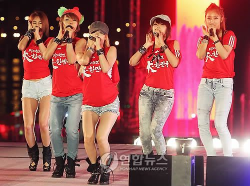 [PERF][22.06.10] Concert to cheer on Korea against Nigeria at 2010 World Cup PYH2010062300350099000_P2