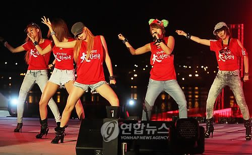 [PERF][22.06.10] Concert to cheer on Korea against Nigeria at 2010 World Cup PYH2010062300360099000_P2
