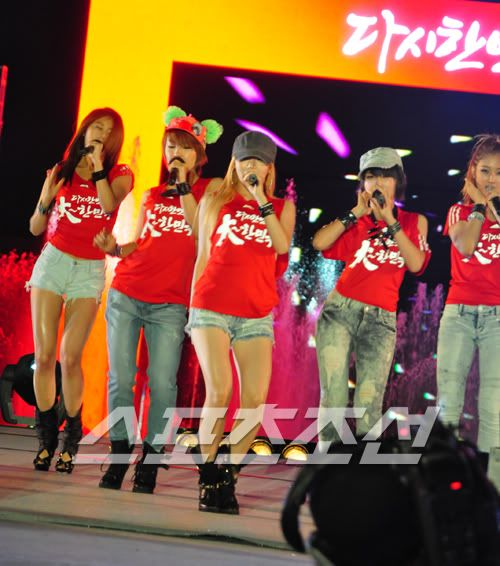 [PERF][22.06.10] Concert to cheer on Korea against Nigeria at 2010 World Cup A6x77136_1