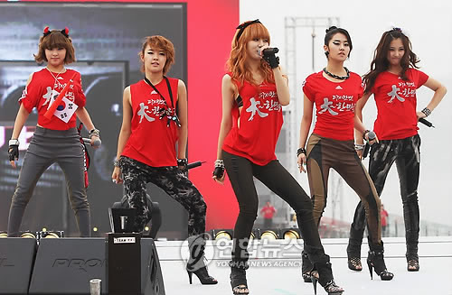 [PERF][17.06.10] World Cup Event (update #2,#3) Pyh2010061709630099000p