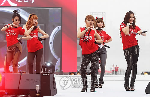 [PERF][17.06.10] World Cup Event (update #2,#3) Pyh2010061709640099000p