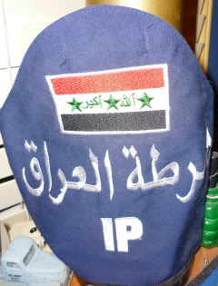 Iraqi Police Armband P1000598