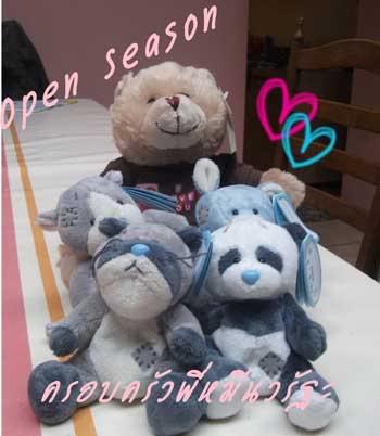Open Season Navaratta Series!! 258395_221514721209494_100000529029158_848388_6087311_o-1