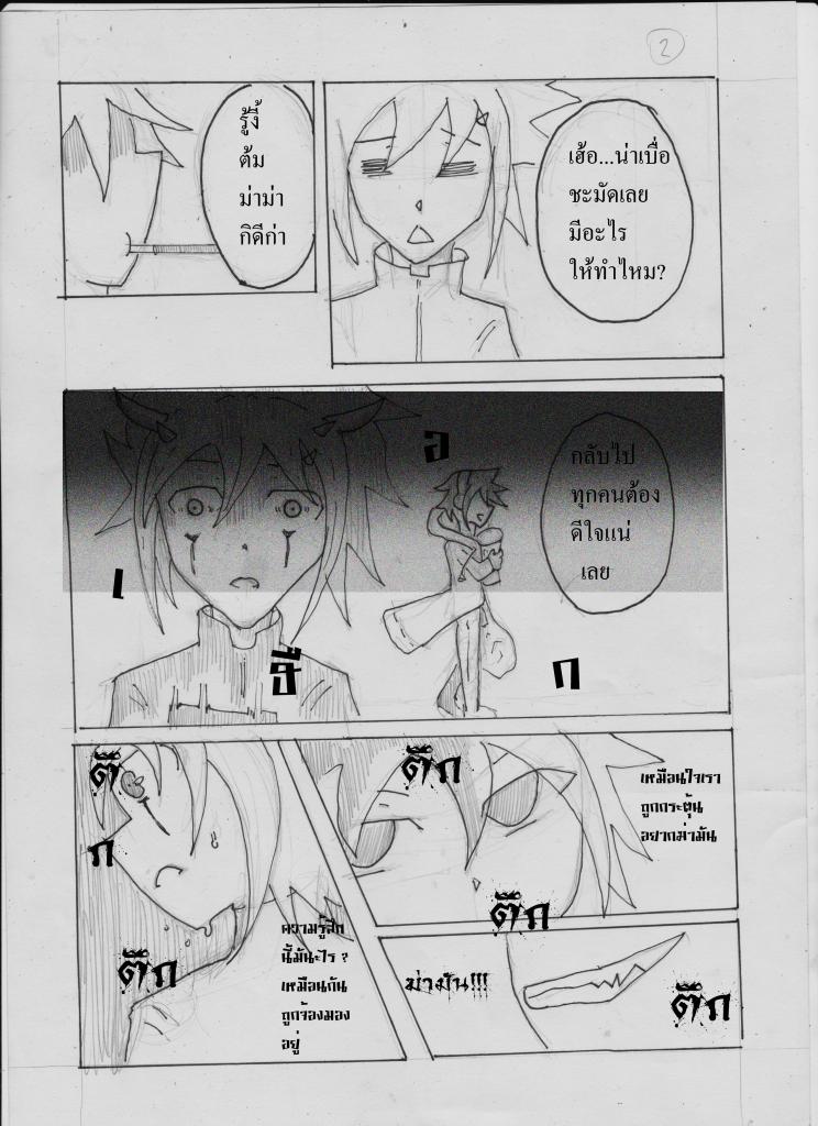 Ryu Unknow vs เรดทันเดอร์ RED Thunder (สายฟ้าแดง) vs kaoru zakuma vs PD 3-2