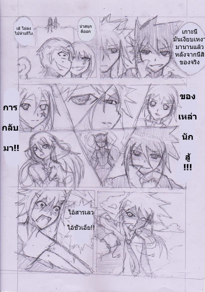 Ryu Unknow vs เรดทันเดอร์ RED Thunder (สายฟ้าแดง) vs kaoru zakuma vs PD 4-2