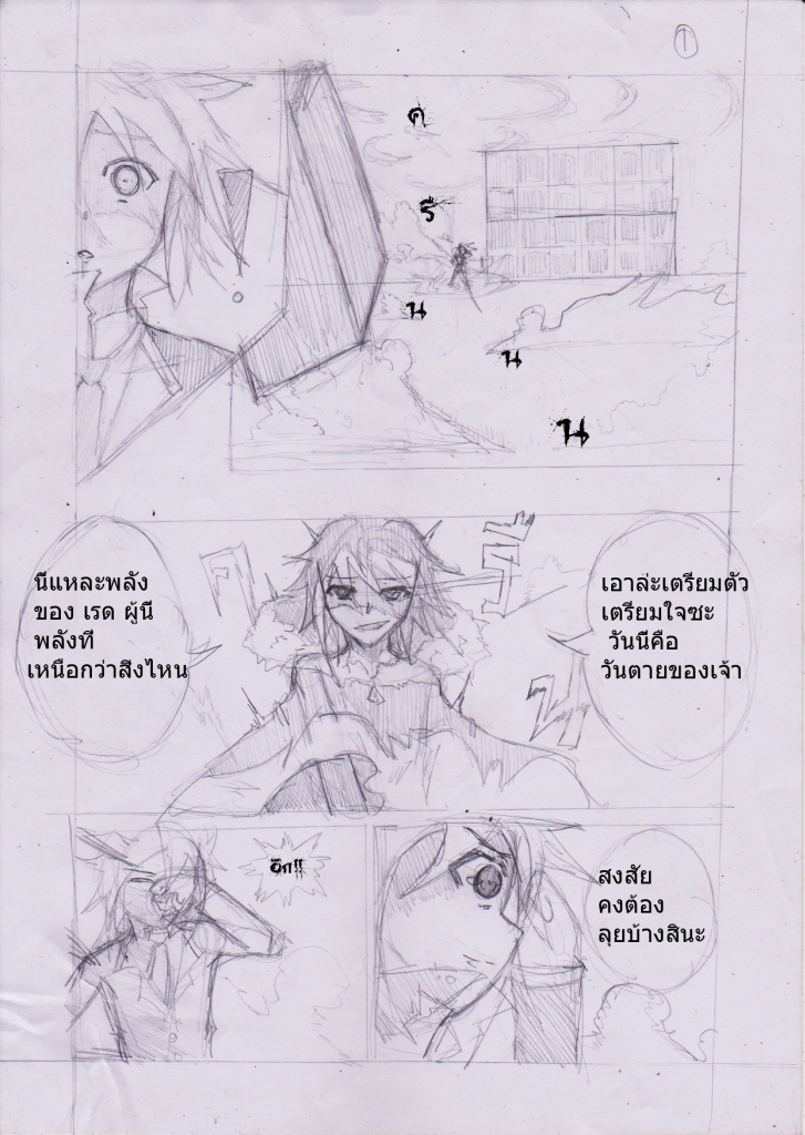 Ryu Unknow vs เรดทันเดอร์ RED Thunder (สายฟ้าแดง) vs kaoru zakuma vs PD Untitled