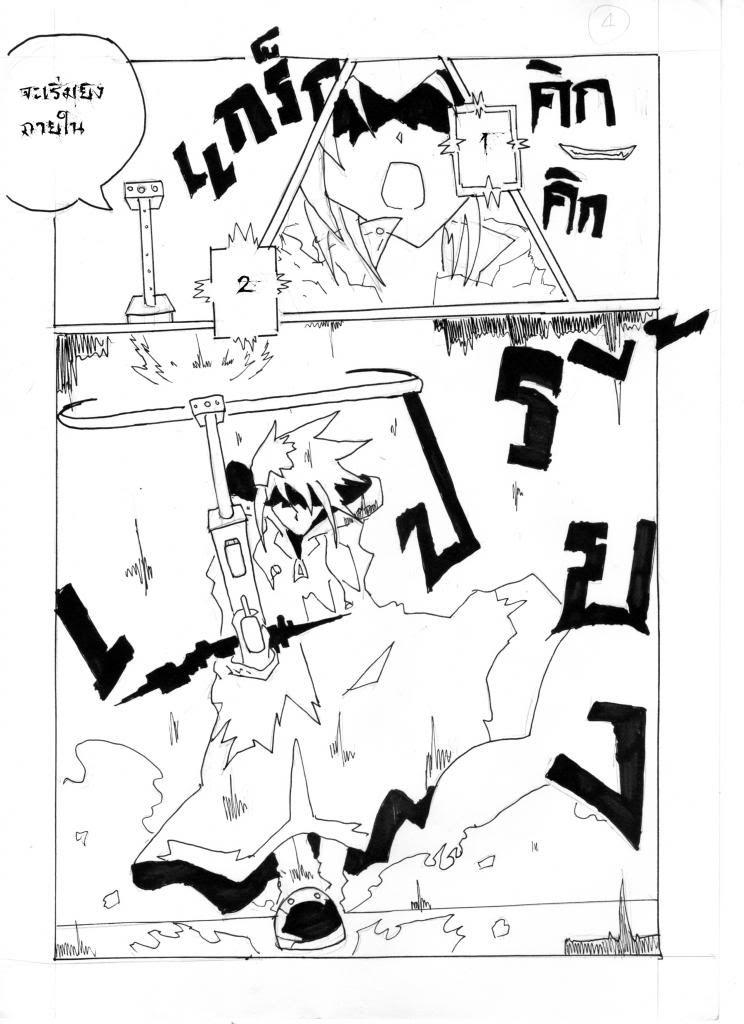 [นอกรอบ]PD vs kaito vs ลินดา vs voice Battle Royal(1/1/1/1) Img044
