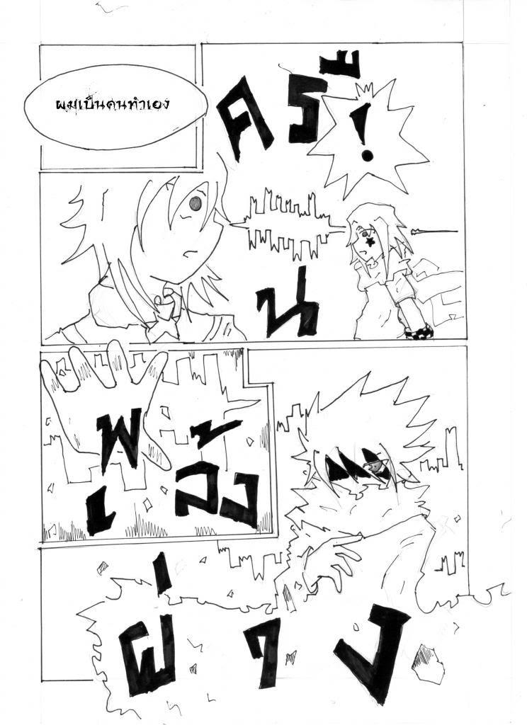 [นอกรอบ]PD vs kaito vs ลินดา vs voice Battle Royal(1/1/1/1) Img059